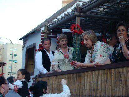 Bando 2008