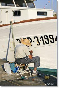 La Pesca y la paciencia de Job